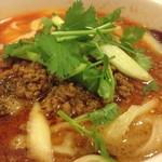 屏南 - しびれる辛さの麻辣麺