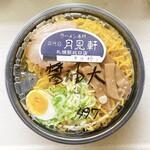 三代目 月見軒 - 醤油ラーメン大盛 ¥1,250 (内:配達料¥300)