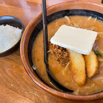 蔵出し味噌 麺場彰膳 - 料理写真:「超バターらーめん」(920円)をいただきました。