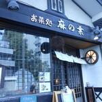 麻の葉 - 早稲田通りに面したお店