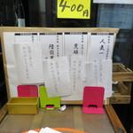 笹屋 - 東北復興支援日本酒は終了しました。