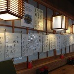 魚佐次 - カウンター席と品書きのチラシ