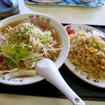 さつまラーメン - 江戸っ子野菜ラーメン600円と焼きめし450円