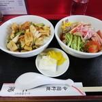 中国料理 江陽 - 「中華丼・冷やし中華ミニセット」