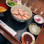 花葵 - 自家製レアチャーシュー丼