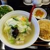 橙 - 料理写真:本日の麺セット950円、この日は野菜タンメン