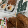 ふみきりすし - 料理写真:海苔巻きといなり寿司