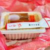桔梗屋東治郎 - 料理写真:◎プレミアム桔梗信玄  餅吟造り