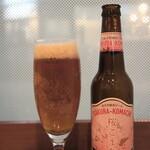 ビーガンバーガー ナーリッシュ - 田沢湖ビールの桜酵母ビール