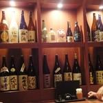凪 - お酒は豊富