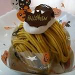 レーブ・ド・ルピナス - かぼちゃモンブラン 350円