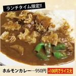 焼肉 八島丹山 - 料理写真: