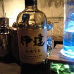 マーボ セカンド - 宮城県限定のモルトウイスキーです