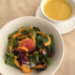 天啓 - サラダ、とうもろこしとカボチャの冷製スープ