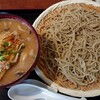 久呂麦 - 料理写真: