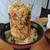 魚河岸 丸天 - 料理写真:タワー型マンション?
