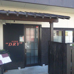 魚菜屋 くるる - お店の入口