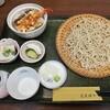 志美津や - 料理写真:ミニ天丼セット