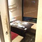 15669613 - 半個室