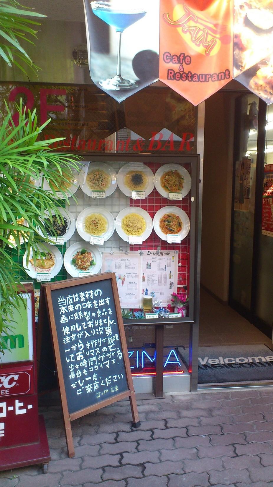 JAM カフェレストラン