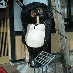 道とん堀 - 店のシンボル ぽんぽこほ~ん