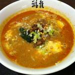 15671535 - チーズ坦々麺