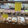 大正製パン所 - 料理写真: