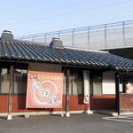 脇田屋 - 外観
