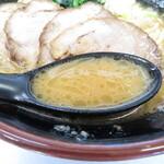 十五家 - スープ