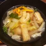 玄三庵  - お味噌汁