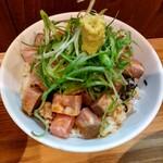 麺屋33 - 牛ワサビ丼250円