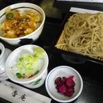 香庵 - 料理写真:ミニ天丼セット