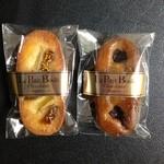 ル・プティ・ブーレ ショコラティエ サッポロ - フィナンシェ 無花果とパイナップル チェリーとピスタチオ