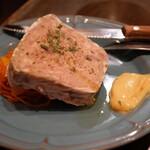 ポンデュガール - 田舎風お肉のパテ