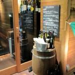 bar Caiotto -