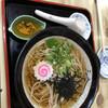 三忠食堂 - 料理写真: