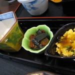 お食事処 あさひ - 御前の小鉢