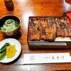 長谷川 - 料理写真:特上うな重 ¥4,600-