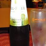15679127 - 相方のノンアルコールビール
