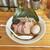味噌ぶりNoodleみやみや - 特製濃厚煮干しそば 1000円