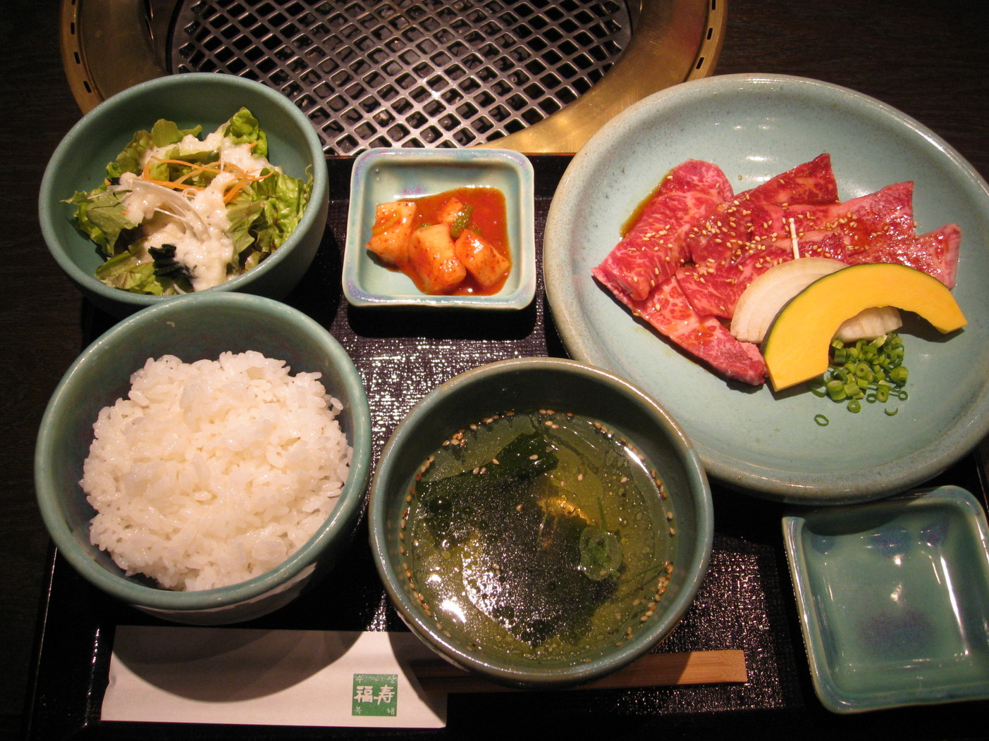 焼肉名菜 福寿 戸塚店