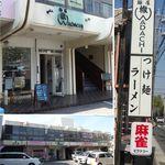 15680205 - 麺屋 轍(わだち)(愛知県半田市)