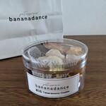 バナナダンス - 料理写真: 宝物クッキー