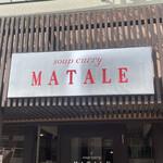 マタレー -