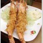 仲家 - 大海老フライ