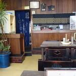 桑島食堂 - 店内