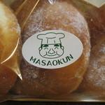 いつものパン屋 - MASAOKUNの餡ドーナッツ