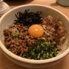 一玄 - 料理写真:納豆蕎麦