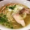 麺屋 くまがい - 料理写真:塩鶏そば