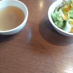 ステーキ&ハンバーグ専門店 肉の村山 - サラダとスープ